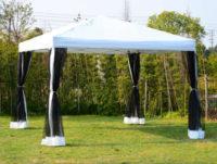 Luxusní skládací zahradní altán 3x3m bílá střecha černé boční stěny